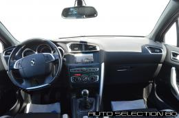 CITROEN DS4 1.2 PURETECH 130 So Chic
